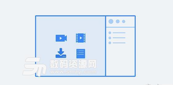 腾讯课堂mac苹果电脑版