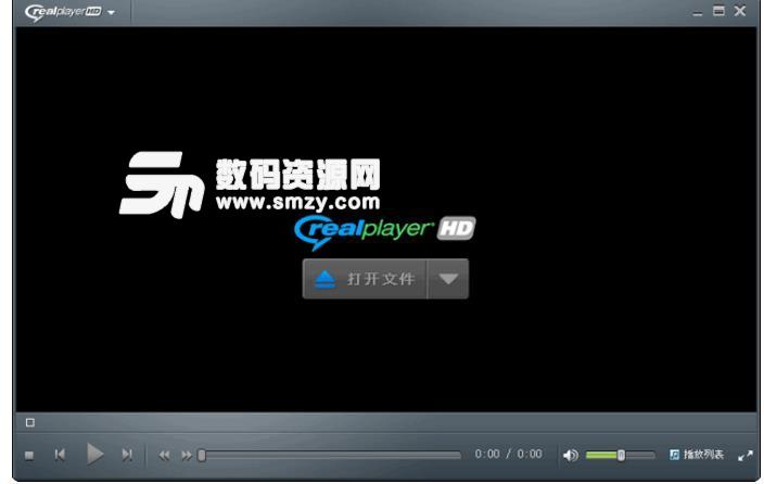 realplayer播放器下載_realplayer播放器_realplayer插件