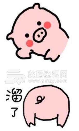 抖音猪猪表情包高清版下载图片