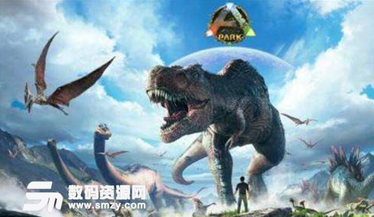 方舟生存进化手游多恐龙存档