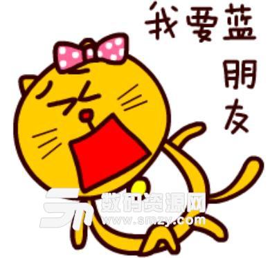 猫动态版大全单身表情添加到表情之后在保存使用到微信qq动态进行的早上最好看的表情手机图图片