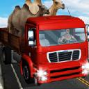 动物运输卡车模拟器免费版