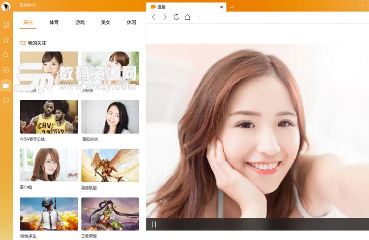 QQ瀏覽器10pc版