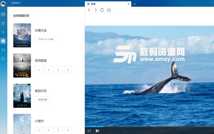 QQ浏览器10pc版截图