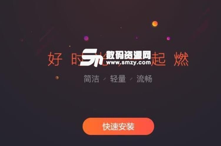 腾讯视频官方版截图