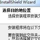 ASUS Fan Xpert全能版