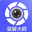 手机录屏大师香港六合彩直播版