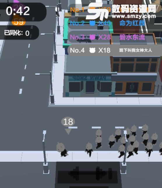 抖音拥挤城市大乱斗安卓版(非常独特的拉粉丝) v1.0 最新版