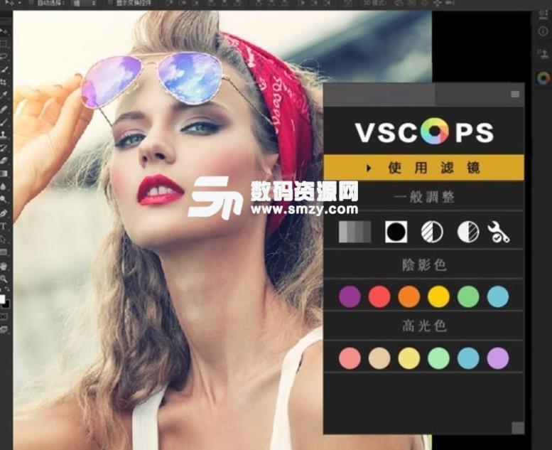 VSCO全滤镜一键调色PS插件汉化版
