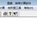 图廓换带计算软件最新版