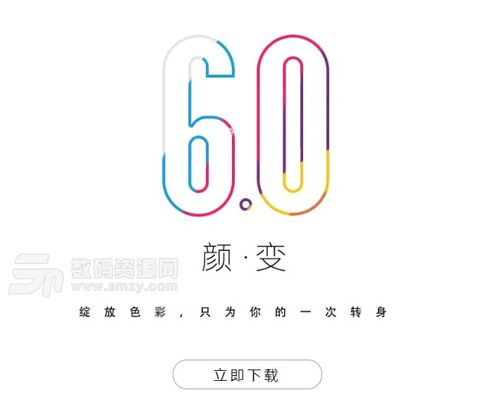 UC浏览器介绍