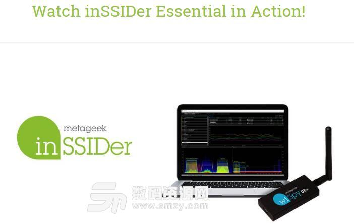 inssider中文版(内含注册机) v4.0 特别版