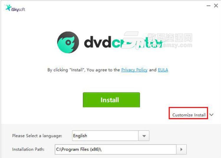 iSkysoft DVD Creator破解版
