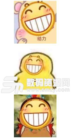 qq呲牙沙雕表情包高清版图片