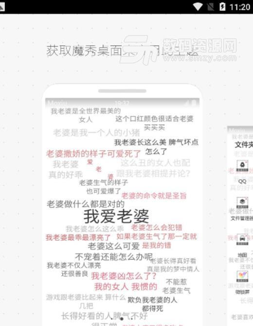 壁纸制作app安卓版下载  同时也是可以自定义文字以及图片的背景的