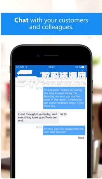 teamviewer14手機安卓版