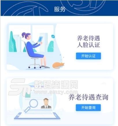 易人社1.0.3官方最新版