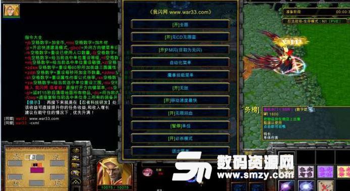 首页 软件下载 游戏娱乐 游戏地图 > 忍法战场1.0.