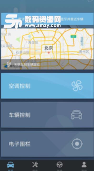 欧拉R1手机版