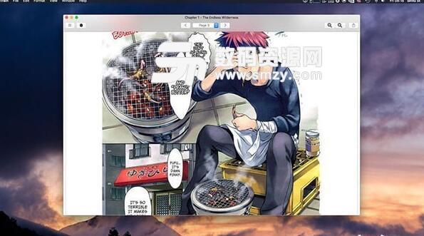 Manga Train Mac版