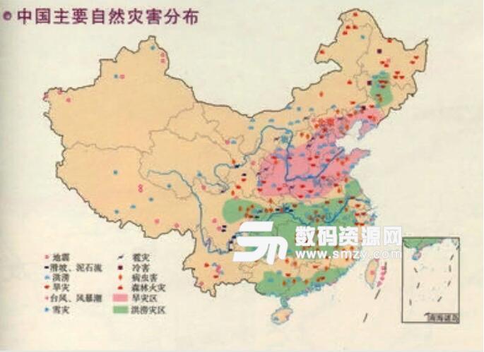 实用中国地图册安卓