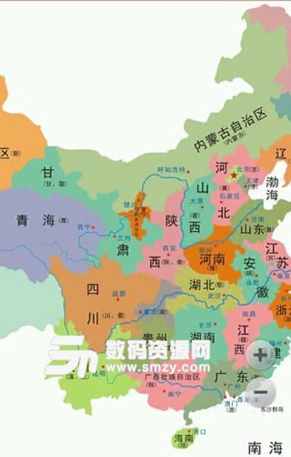 中国 银行 手机 银行 国际 版