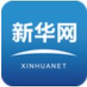 新华网app手机版(短视频为主平台型客户端) v7.0 安卓最新版