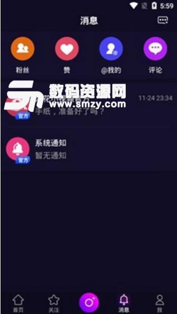 小色网在线视频_浪花小视频免费app