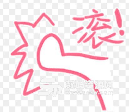 少女粉红简笔画表情包下载