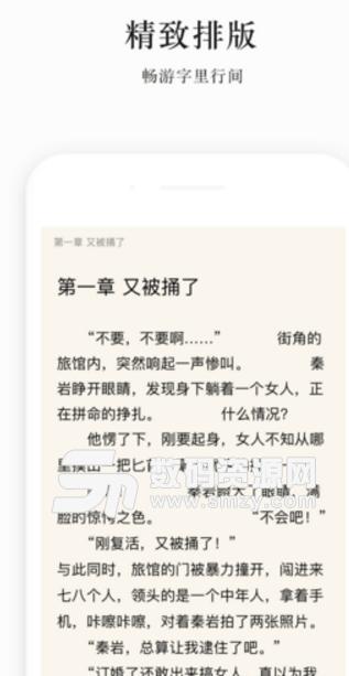大圣阅读苹果版下载