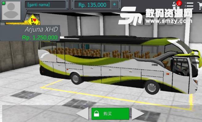印尼巴士模拟器汉化最新安卓版