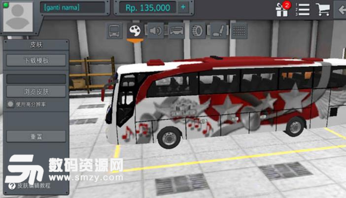 印尼巴士模拟器汉化最新按免费版