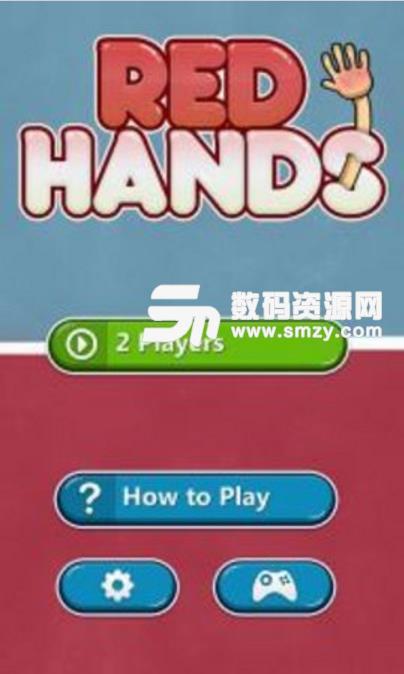 RedHands手机版下载