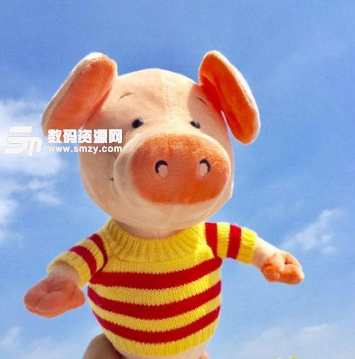 2019猪猪情侣头像表情包下载