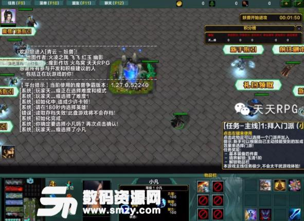 青云妖兽1.02正式版