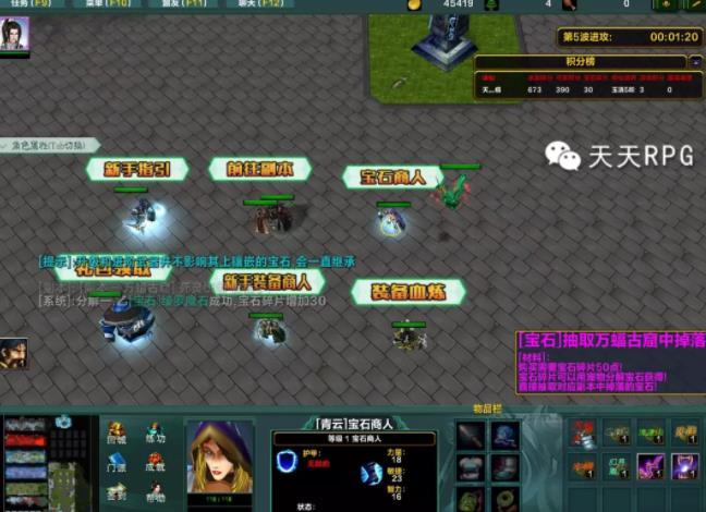 魔兽青云妖兽游戏攻略介绍