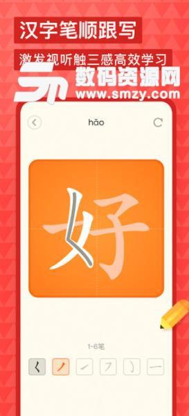 有道少儿词典app苹果版