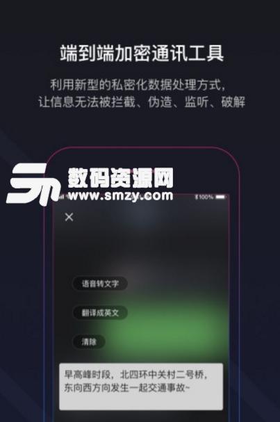 秘邮app免费版