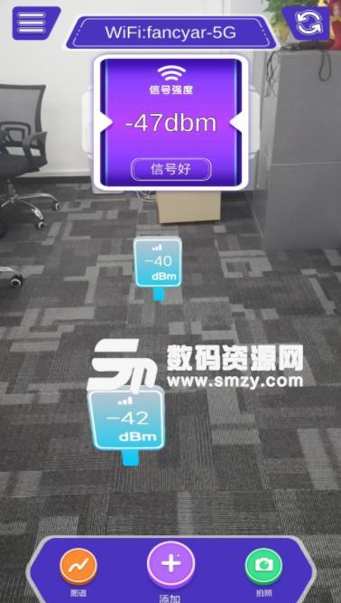 AR Wifi信号工具app下载