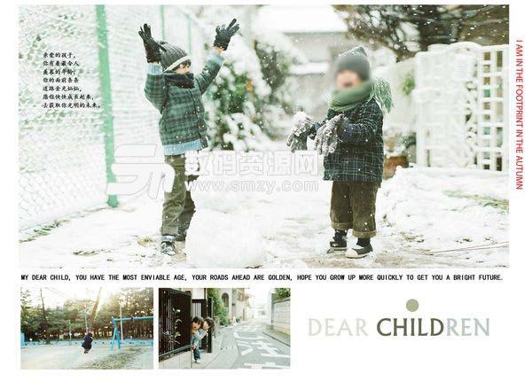 儿童摄影模板 旅拍宝贝 01