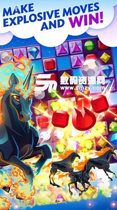 宝石迷阵3无限金币版