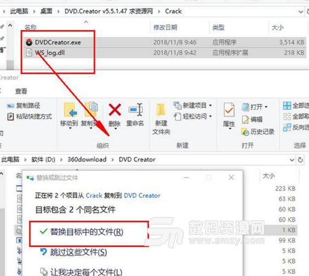 Aimersoft DVD Creator5破解版 Aimersoft DVD Creator5完美版下载(附安装