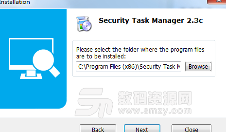 Security Task Manager完美版说明