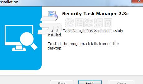 Security Task Manager完美版介绍
