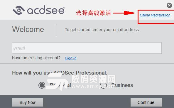 acdsee pro2019已注册版