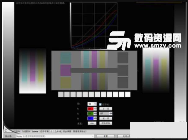 Atrise Lutcurve中文版