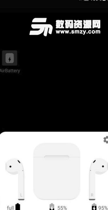 蓝牙耳机电量显示app破解版