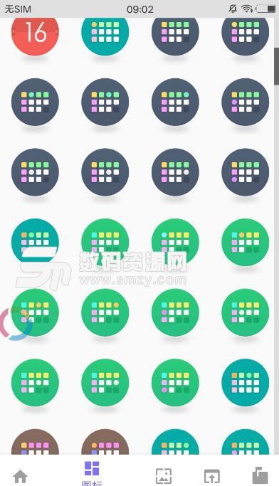 waw图标app手机