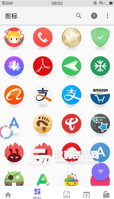 waw图标app