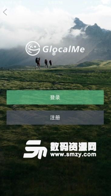 GlocalMe安卓版